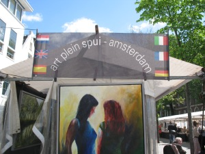 Entrance to Art Plein Spui