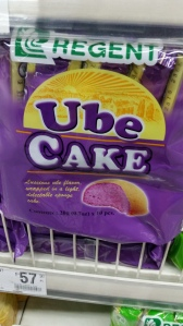 Now with that luscious ube flavor...