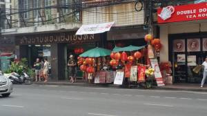 Red Lanterns festively displayed by a street vendor in Bangkok's Chinatown